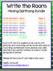 Write the Room - Missing Diphthong BUNDLE