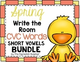 Write the Room {SPRING themed} CVC Words Short Vowels BUNDLE