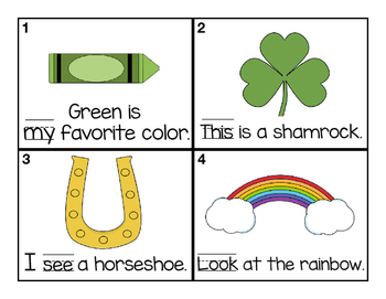 Write the Room Sight Words (March)
