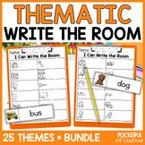 Write the Room Themes {BUNDLE}