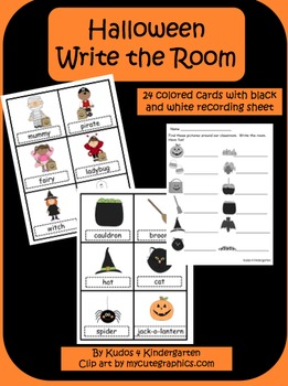 Write the Room Through the Year Bundled Set