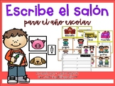 Write the Room Yearly Bundle in Spanish