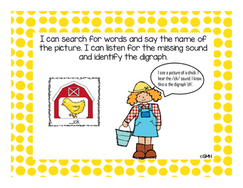 Write the Room (digraphs ch & sh)