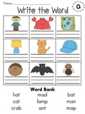 First Grade Homework Whole Year Set for Phonics