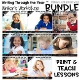 Writers Workshop: 2nd Grade Yearlong BUNDLE