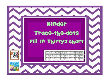 Writing 1 to 30   Thirtys DOTTED Math chart