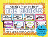 Writing A How To Book *THE BUNDLE*