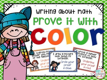 Writing About Math: Prove It With Color *EDITABLE*