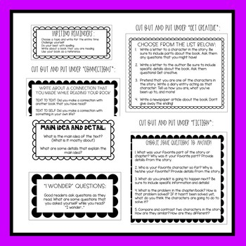 Writing About Reading Questions (Trifold)