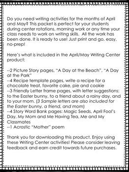 Writing Activities NO PREP April  May  Worksheets Activities  Printables