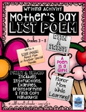 Distance Learning Writing Activity: Mother's Day List Poem