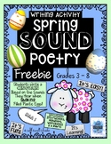 Writing Activity: Spring Sound Poetry FREEBIE