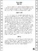 Writing Assessments/Activities: Informational, Argument, Narrative