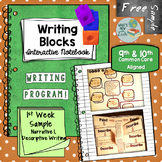 Writing Blocks Writing Program 1st Week Sample