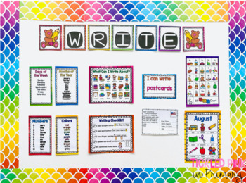 Writing Center (Primary)
