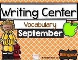 Writing Center Bilingual - September