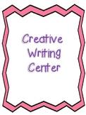 Writing Center (Creative Writing)