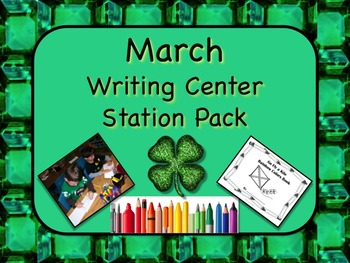 Writing Center Literacy Station for March - Barrels of Fun!! NO PREP!!