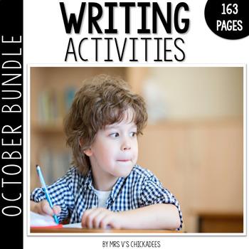 Writing Center MEGA Bundle: October Edition
