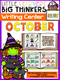 writing center October (16 Writing Activities and 225 Picture Cards)