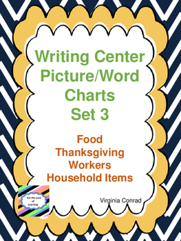 Writing Center Pictures and Words:  Set 3