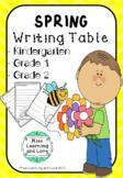 Writing Center SPRING Printables Kindergarten Grade 1 One