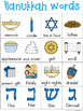 Hanukkah Writing Center Tools - Holidays and Celebrations