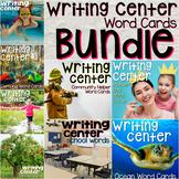 Writing Center Word Cards Bundle