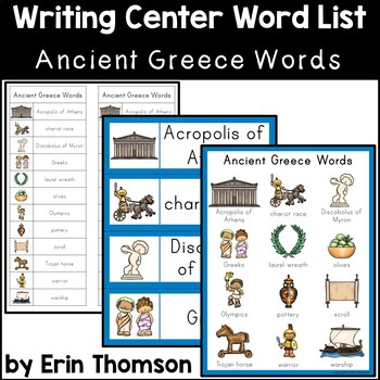Writing Center Word List ~ Ancient Greece Words