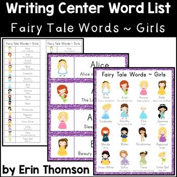 Writing Center Word List ~ Fairy Tale Words {Girls}