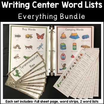 Writing Center Word Lists ~ THE BUNDLE {130 Lists}