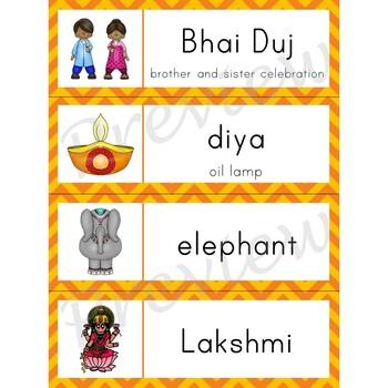 Writing Center Word List ~ Holiday Words {Diwali}