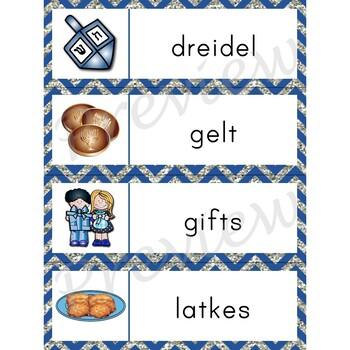 Writing Center Word List ~ Holiday Words {Hanukkah}