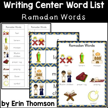 Writing Center Word List ~ Holiday Words {Ramadan}