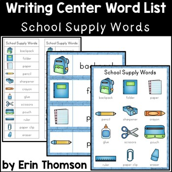 Writing Center Word List ~ School Supply Words