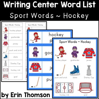 Writing Center Word List ~ Sport Words {Hockey}