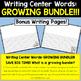 Writing Center Word Lists - GROWING BUNDLE