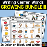 Writing Center Word Lists - GROWING BUNDLE