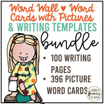 Writing Center & Word Wall Bundle