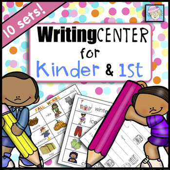 Writing Center for Kindergarten and First: ALL YEAR!