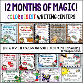 12 Month Writing Centers Bundle with Seasonal Themes