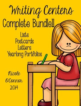 Writing Centers: Complete Bundle!
