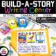Writing Centers MEGA Bundle