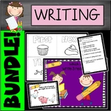 Writing Centers and Printables Bundle