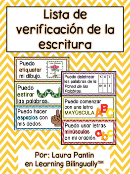 Writing Checklist in Spanish
