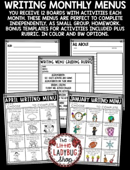 Writing Choice Boards Entire Year- Writing Prompts  2nd Grade, 3rd Grade
