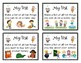 Writing Crads and Worksheets British Spelling