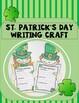 Writing Craft Craftivity GROWING BUNDLE