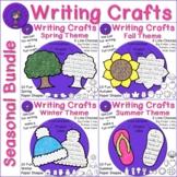 Writing Crafts Seasonal Shaped Cutouts for Writing Bundle