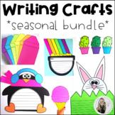 Writing Craftivity Growing Bundle